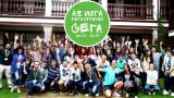 Регистрацията за Петата поредна SUPERлятна IT Академия в Девин е до 30 юни