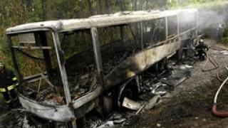 Трима въоръжени отвлякоха автобус в северна Италия