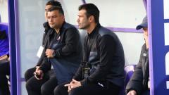 Росен Кирилов: Има напрежение на всички нива в клуба, утре ще кажа дали оставам