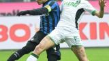 Официално: Интер загуби Икарди за решителните мачове от сезона
