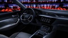 Audi готви нов вид медия