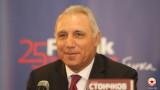 Христо Стоичков: Няма да ме видите никога като шеф на БФС