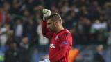 Владо Стоянов се завръща в игра!