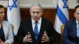 """Нетаняху """"скочи"""" на европейските държави, които търгуват с Иран"""