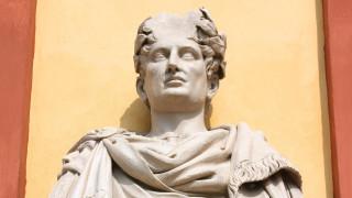 Уроци по икономика от император Тиберий