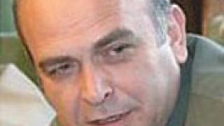 Изграждат партиен дом в Благоевград