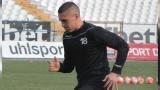 Йевтоски се завърна в Локо (Пловдив)