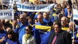 """От НАП търсели акции на """"Дунарит"""" в офиса на """"Емко"""""""