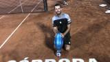 Хуан Игнасио Лондеро триумфира на домашния турнир в Кордоба