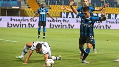 Интер спечели гостуването си на Парма с 2:1
