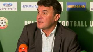 Боби Михайлов домакин на Свилен Нейков