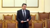 Изборите отложили водния режим в Перник