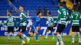 Левски победи Черно море с 1:0 и се класира на 1/4-финал за Купата на България