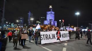 Хиляди недоволни в Полша протестираха срещу забраната на абортите