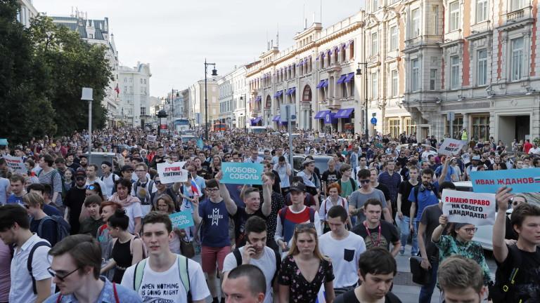 Хиляди демонстранти излязоха на улиците на Москва, за да протестират