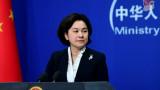 Китай: За САЩ Тайван е просто пешка на шахматната дъска