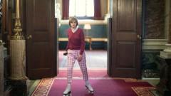 Да, Даяна е карала кънки в двореца