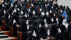 Забулен протест: Жени в Кабул демонстрират в подкрепа на талибаните