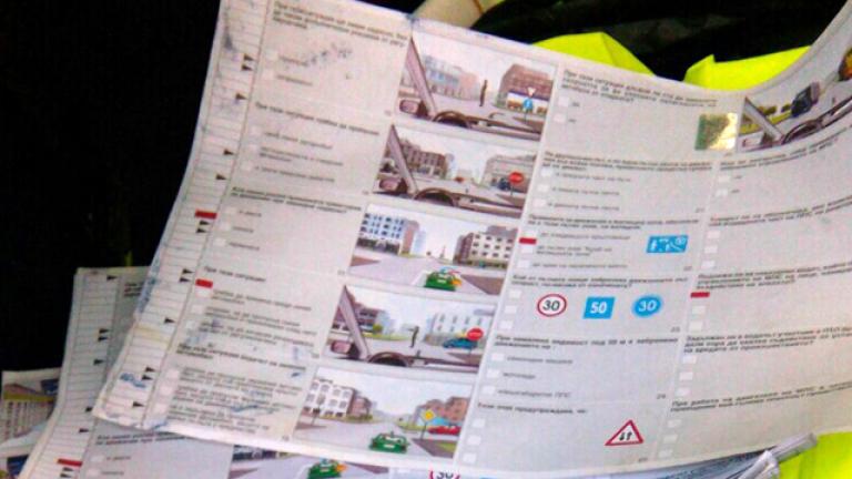 Арестуваха трима в Ловеч по време на изпит за шофьорска книжка