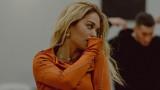 Рита Ора, изолацията и какви проблеми създава на съседите си