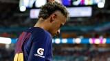 Официално от Барселона: Неймар каза, че си тръгва в съблекалнята, пред своето шкафче