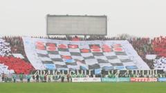 ЦСКА чака над 40 000 фенове за сблъсъка с Лудогорец