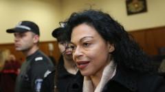 Пуснаха от ареста Евгения Банева - по здравословни причини
