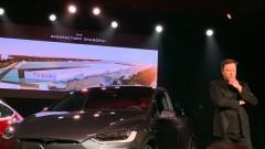 Tesla ще плаща на Пекин $323 милиона на година за първия си завод на друг континент