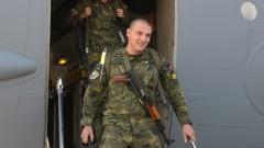 Последният ни контингент се върна от Афганистан
