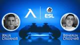 Левски обяви състезатели си в отбора по електронен футбол