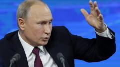 Путин: Присъствието на САЩ в Япония е пречка пред сключване на мирен договор