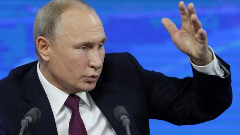 Президентът на Русия Владимир Путин обяви по време на годишната