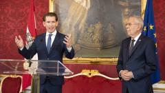 Себастиан Курц получи мандат за съставяне на правителство на Австрия