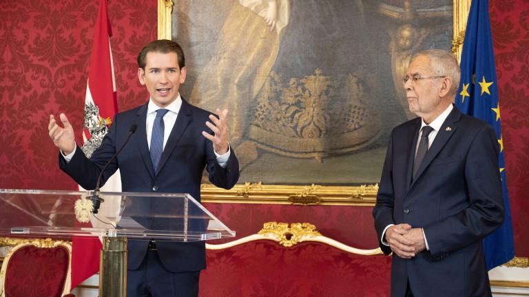 Президентът на Австрия връчи мандат на дясноцентристкия лидер Себастиан Курц