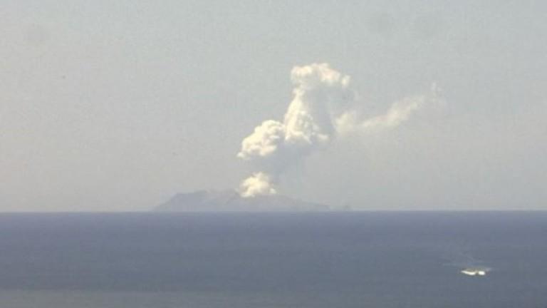 Вулкан изригна на Нова Зеландия