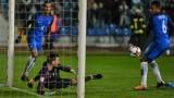 Юго Лорис: Трябваше да затворим мача с втори гол