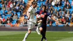Реал (Мадрид) победи Ейбар с 2:1
