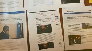 Спецпрокуратурата откри снимки и профили с лични данни на магистрати при разследването на Божков