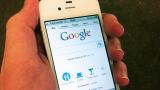 Компанията, която прави частите за iPhone, отчете най-голямата си загуба