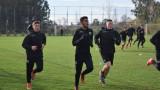 Двуразови тренировки за играчите на Локомотив (Пловдив)
