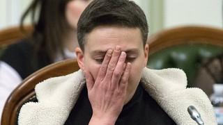 Назначиха военна експертиза по делото срещу Савченко за тероризъм