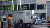 """От 14 часа туристи влизат в Гърция само през """"Кулата - Промахон"""""""