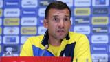 Андрий Шевченко: Европейска Суперлига ще убие футбола такъв, какъвто го познаваме