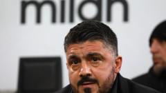Директор в Милан похвали Рино Гатузо