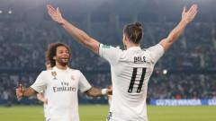 Гарет Бейл е щастлив в Реал (Мадрид)