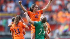 Дамите на Холандия изкачиха европейския футболен връх