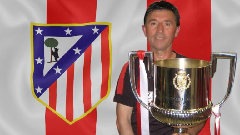 Българин триумфира с Атлетико в Лига Европа