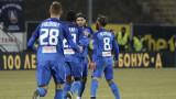 Левски се отказа от трима футболисти