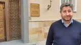 Христо Иванов иска оставката на шефа на НАП
