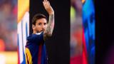 Меси: Съболезнования за всички пострадали в любимия Барселона...
